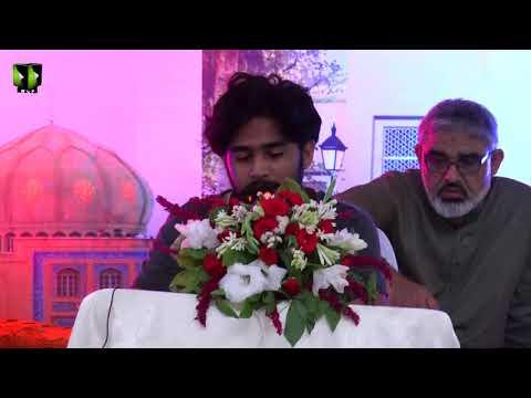 [Milad]Eid-e-Ghadeer wa Mubahila |Br.Muhammad Zaidi - Urdu