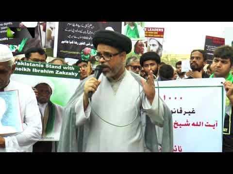 [Protest] 1000 Days of illegal Detention of Sheikh Zakzaky   Speech: H.I Haider Abbas Abidi - Urdu