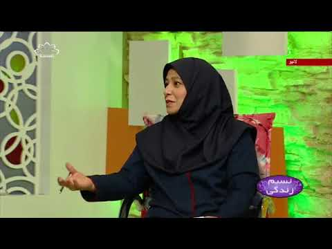[ غذائیت اور مزاج[نسیم زندگی - Urdu