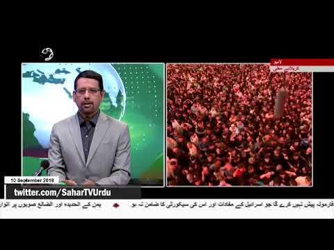 [10Sep2018] کربلا معلیٰ سے پرچم کشائی- Urdu