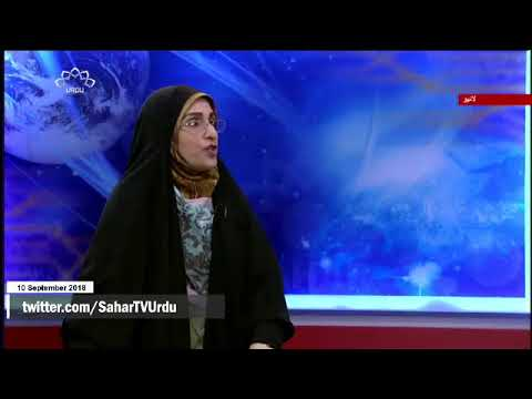 [10Sep2018] بصرہ کے واقعات میں امریکا اور سعودی عرب کے کردار کا انکشاف ک