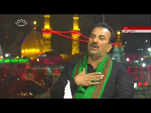[10Sep2018] محرم الحرام کا خصوصی پروگرام : حماسہ حسینی