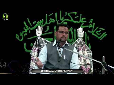 [01] Topic: قوموں کا عروج و زوال ، قرآن و نہج البلاغہ کی روشنی میں - Urdu