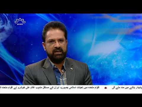 [12Sep2018] آل سعود اور آل خلیفہ کی اہل بیت دشمنی- Urdu