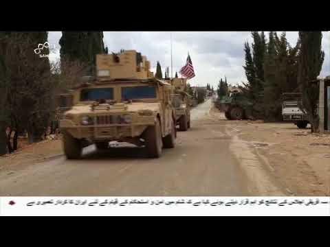 [12Sep2018] شام میں دہشت گردی کے خلاف جنگ- Urdu