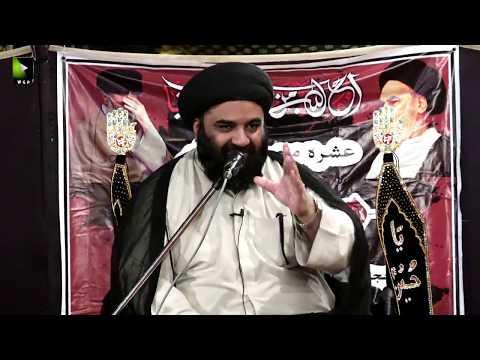 [02] Topic: Baseerat-e-Ashurae بصیرت عاشورائی | H.I Kazim Abbas Naqvi | Muharram 1440 - Urdu