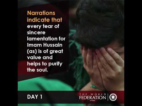Muharram 1439: DAY ONE - Lamentation: A Path Towards Wakefulness English
