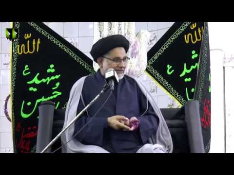 [03] Topic: Deen e Haneef - دینِ حنیف | H.I Hasan Zafar Naqvi | Muharram 1440 - Urdu