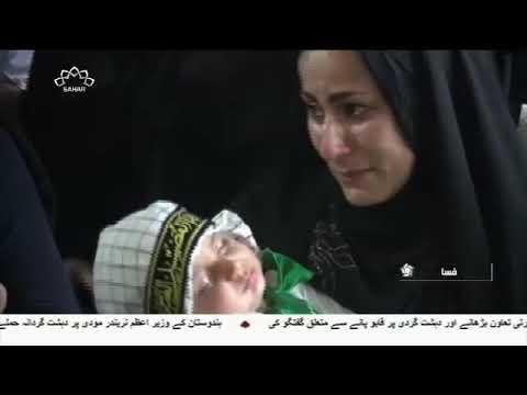 [14Sep2018] عالمی یوم علی اصغر علیہ السلام- Urdu