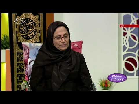 [ کربلا میں خواتین کا کردار[نسیم زندگی - Urdu