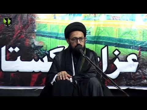 [01] Topic: کربلا اور نصرت امام کے تقاضے | H.I Sadiq Raza Taqvi | Muharram 1440 - Urdu