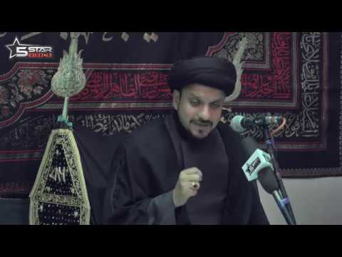 3rd Majlis Moharram 1440 Hijari 2018 Topic: Hamara Samaaj Aour Husaini Taqaze By Muhammad Zameer Abbas Jaffri(Qom)-Urdu