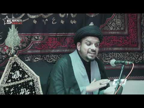 4th Majlis Moharram 1440 Hijari 2018 Topic: Hamara Samaaj Aour Hussaini Taqaze By H I Zameer Abbas Jaffri(Qom) - Urdu