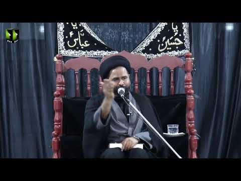 [04] Topic: Irfan-e-Imamat عرفانِ امامت | Moulana Syed Ali Afzaal | Muharram 1440 - Urdu
