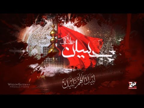 [Nauha 2018] Labbaik Allhuma Labbaik | Syed Ali Deep Rizvi | Muharram 1440/2018 - Urdu