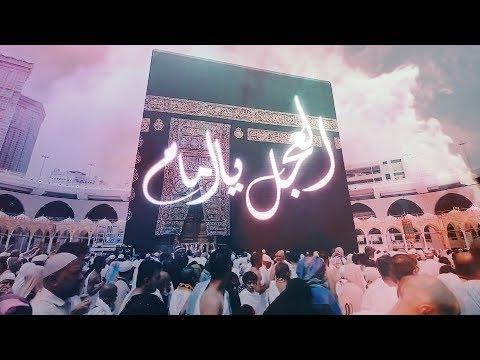 [Nauha 2018] Ban Kar Sipah Mehdi Kay Dil say Sada Lagao | Syed Ali Deep Rizvi | Muharram 1440/2018 - Urdu