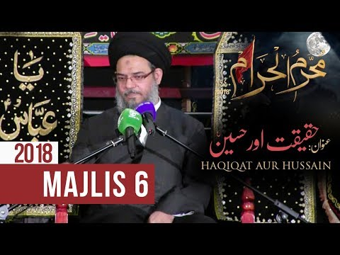 6th Majlis Eve 6th Muharram 1440/16.09.2018 Topic:Haqiqat aur Hussain(as) H I Ayatullah Sayed Aqeel Algharavi-Urdu