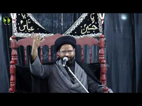 [05] Topic: Irfan-e-Imamat عرفانِ امامت | Moulana Syed Ali Afzaal | Muharram 1440 - Urdu