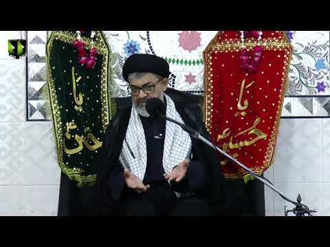[04] Topic: Quran o Ahlebait (as) - قرآن و اہلبیتؑ  | Moulana Razi Haider Zaidi | 1440 - Urdu