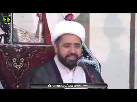 [Clip]Maqsad-e-Qayam | H.I Amin Shaheedi - Urdu