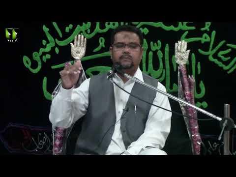 [06] Topic: قوموں کا عروج و زوال ، قرآن و نہج البلاغہ کی روشنی میں | Urdu