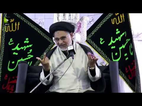 [06] Topic: Deen e Haneef - دینِ حنیف | H.I Hasan Zafar Naqvi | Muharram 1440 - Urdu