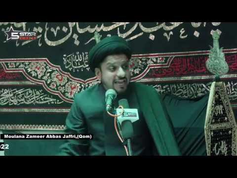 5th Majlis Muharram 1440/16.09.2018 Topic:Hamara Samaj Aur Hussaini Taqaze By H I Syed Zameer Abbas Jaffri (Qoom Iran)-U