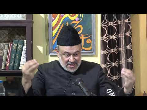 Marefat e Khuda -  5th Muharram 1440 | Moulana Agha Mujahid Hussain urdu