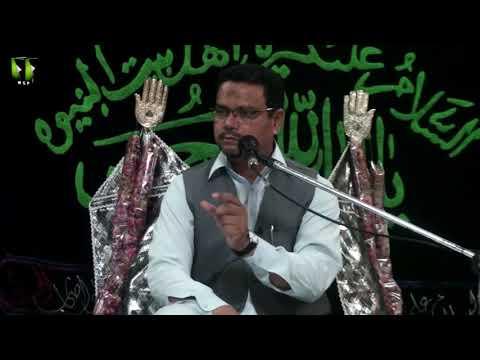 [08] Topic: قوموں کا عروج و زوال ، قرآن و نہج البلاغہ کی روشنی میں - Urdu