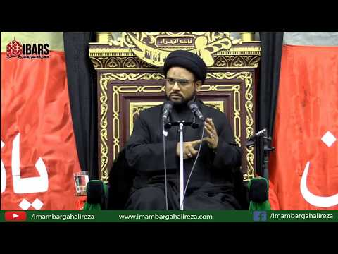 9th Majlis Eve 8th Muharram 1440/18.09.2018 Topic:(سورۃ انبیاء)Marfat-e-Imam By H I Syed Zaigham Rizvi
