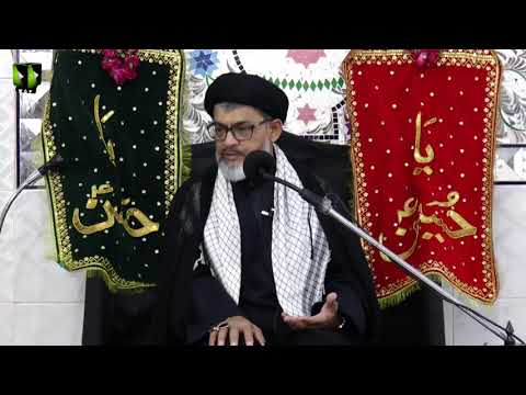 [05] Topic: Quran o Ahlebait (as) - قرآن و اہلبیتؑ  | Moulana Razi Haider Zaidi | Muharram 1440 -