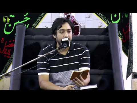 [Salaam]  پانچ اماموں کا رہا بن کے سہارا عباس | Br. Syed Abuzar Zaidi - Muharram 1440 - Urdu