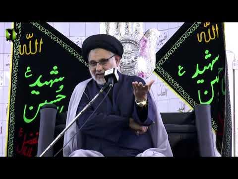 [07] Topic: Deen e Haneef - دینِ حنیف | H.I Hasan Zafar Naqvi | Muharram 1440 - Urdu