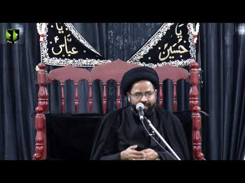 [07] Topic: Irfan-e-Imamat عرفانِ امامت | Moulana Syed Ali Afzaal | Muharram 1440-Urdu