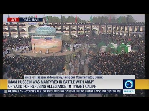 [20 September 2018] LIVE: Iranian mourners enact events leading to martyrdom of Imam Hussein  - English
