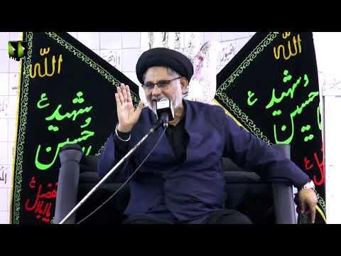 [09] Topic: Deen e Haneef - دینِ حنیف | H.I Hasan Zafar Naqvi | Muharram 1440 - Urdu