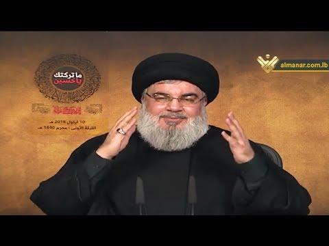 السيد حسن نصرالله ليلة الأول من شهر محرم 1440 - Arabic