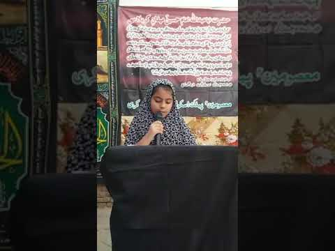 [Islamic Poems] Bismillah Bismillah By Chahat Dodai-English