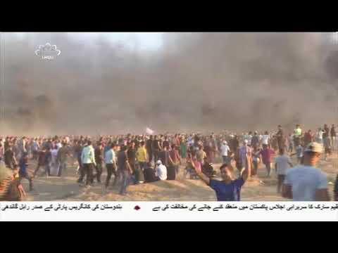 [22Sep2018] فلسطینیوں کا واپسی مارچ- Urdu