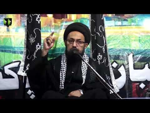 [08] Topic: کربلا اور نصرت امام کے تقاضے | H.I Sadiq Raza Taqvi | Muharram 1440 - Urdu