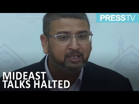 [24 September 2018] Hamas: Israel to blame for halt in negotiations - English