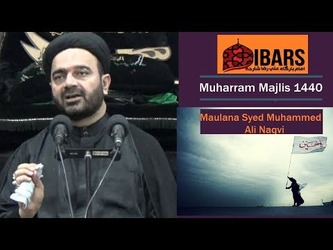 Majlis 14th Muharram 1440  Topic: عقیدہ و عمل By Allama Syed Muhammed Ali Naqvi - Urdu