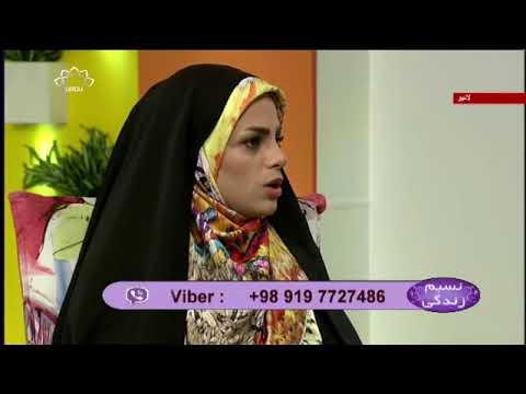 [26Sep2018] موضوع: کھیلوں کے ذریعے علاج- Urdu