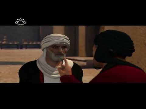 [ Drama Serial ] آخری پیغمبرؐ - Episode 15   SaharTv - Urdu