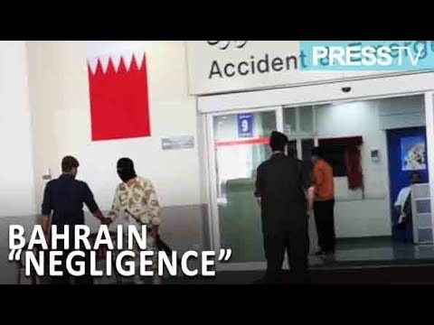 [29 September 2018] Bahraini prisoners\' access to medical treatment denied - English