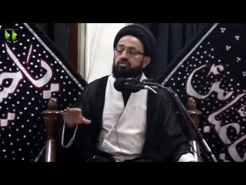 [08] Topic: Takmeel-e-Ashura - تکمیل عاشورا | H.I Sadiq Raza Taqvi | Muharram 1440 - Urdu