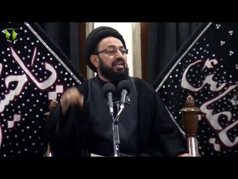 [10] Topic: Takmeel-e-Ashura - تکمیل عاشورا | H.I Sadiq Raza Taqvi | Muharram 1440 - Urdu