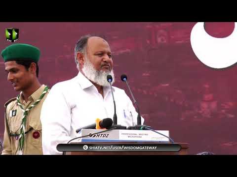 [Youm-e-Hussain as] Dr. Majid Mumtaz | Karachi University | Muharram 1440 - Urdu