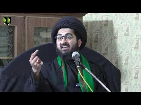 [02] Topic:Quran o Ahl e Bait   H.I Syeed Sibtain Ali Naqvi   Muharram 1440 - Urdu