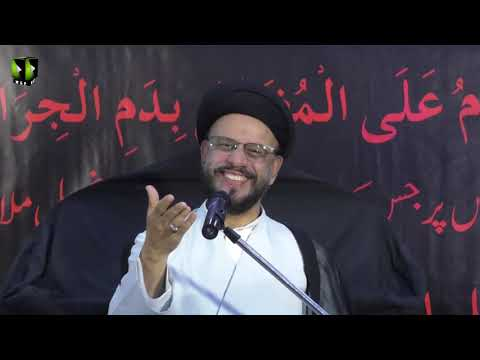 [03] Topic:Insan Honay kay Muhrikat Kia Hay? | H.I Zaki Baqari | Muharram 1440 Urdu